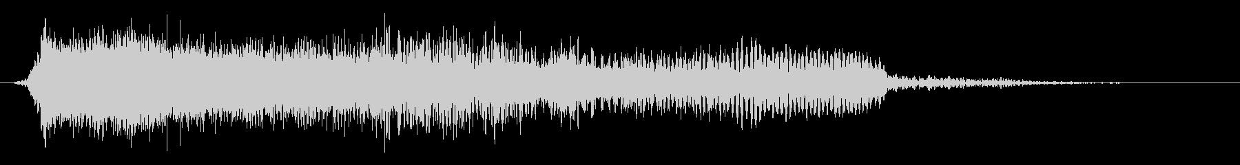 処理されたシンセ音の振動空気バーストの未再生の波形