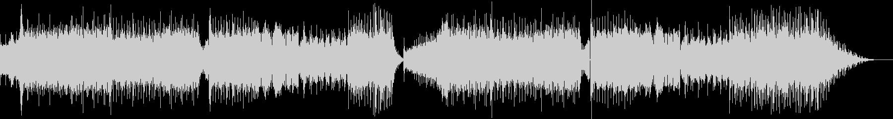 ロックとテクノをMIXした疾走感ある曲の未再生の波形