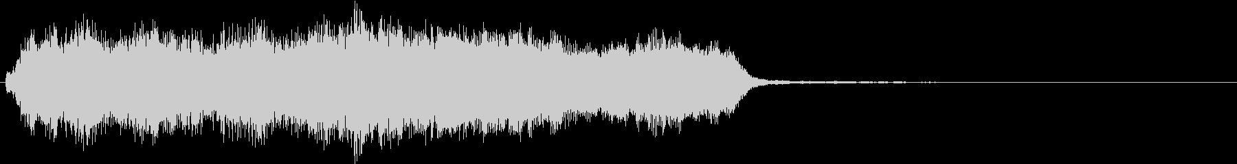 オーケストラのファンファーレジングル2の未再生の波形