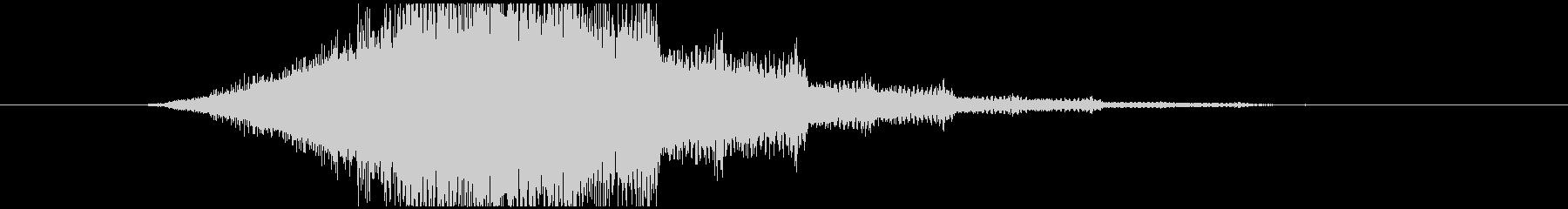 ジャーン(企業ロゴ、スピード)の未再生の波形