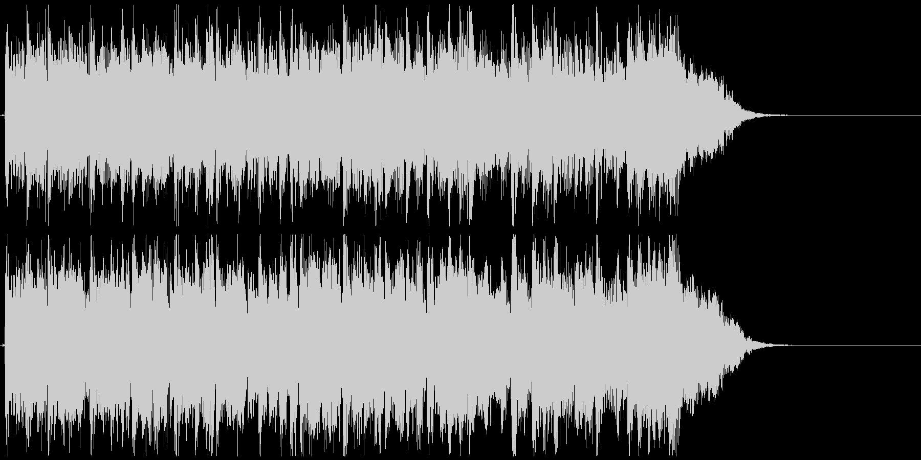 ロック系ドラムンベース◆CM向け15秒曲の未再生の波形