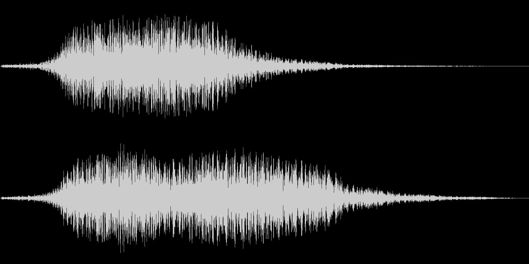 旋回(正面に急接近、ゆっくり旋回)の未再生の波形