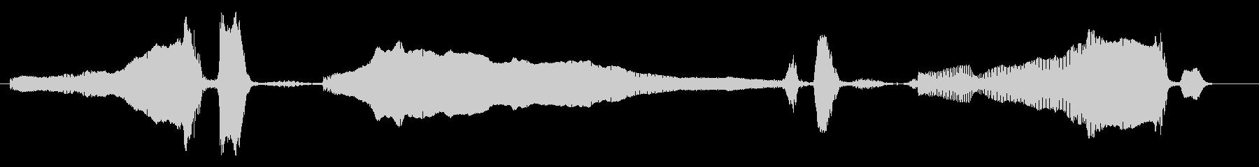 おぎゃーの未再生の波形