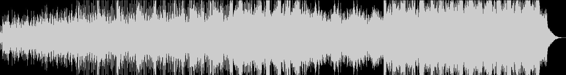 ダークでテンションの上がる曲の未再生の波形