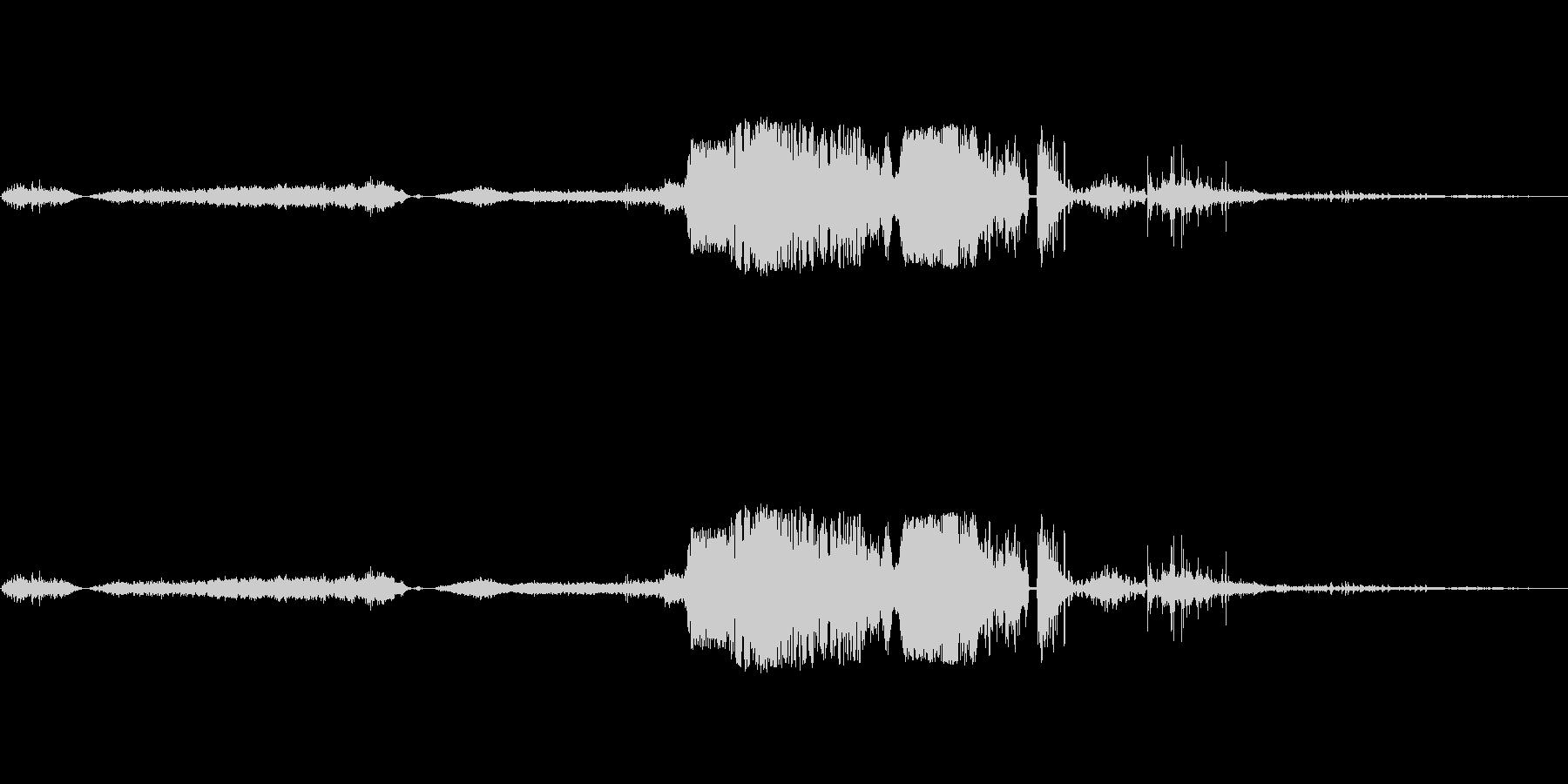 加工されたボーカルスニーズその他の...の未再生の波形