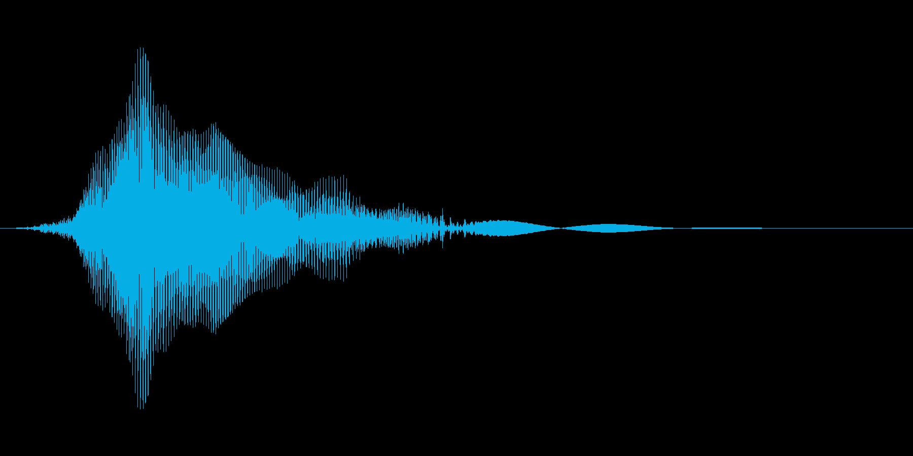 「はい!」6の再生済みの波形