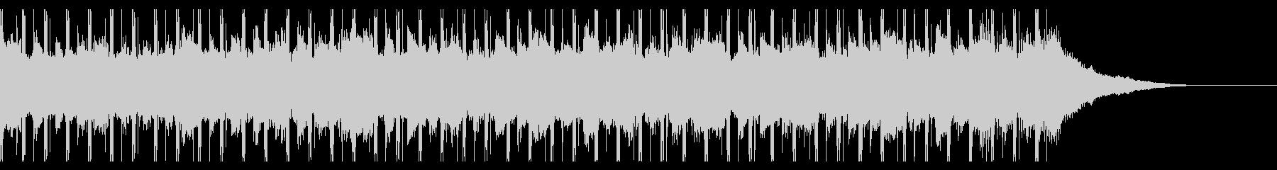 チュートリアル(30秒)の未再生の波形