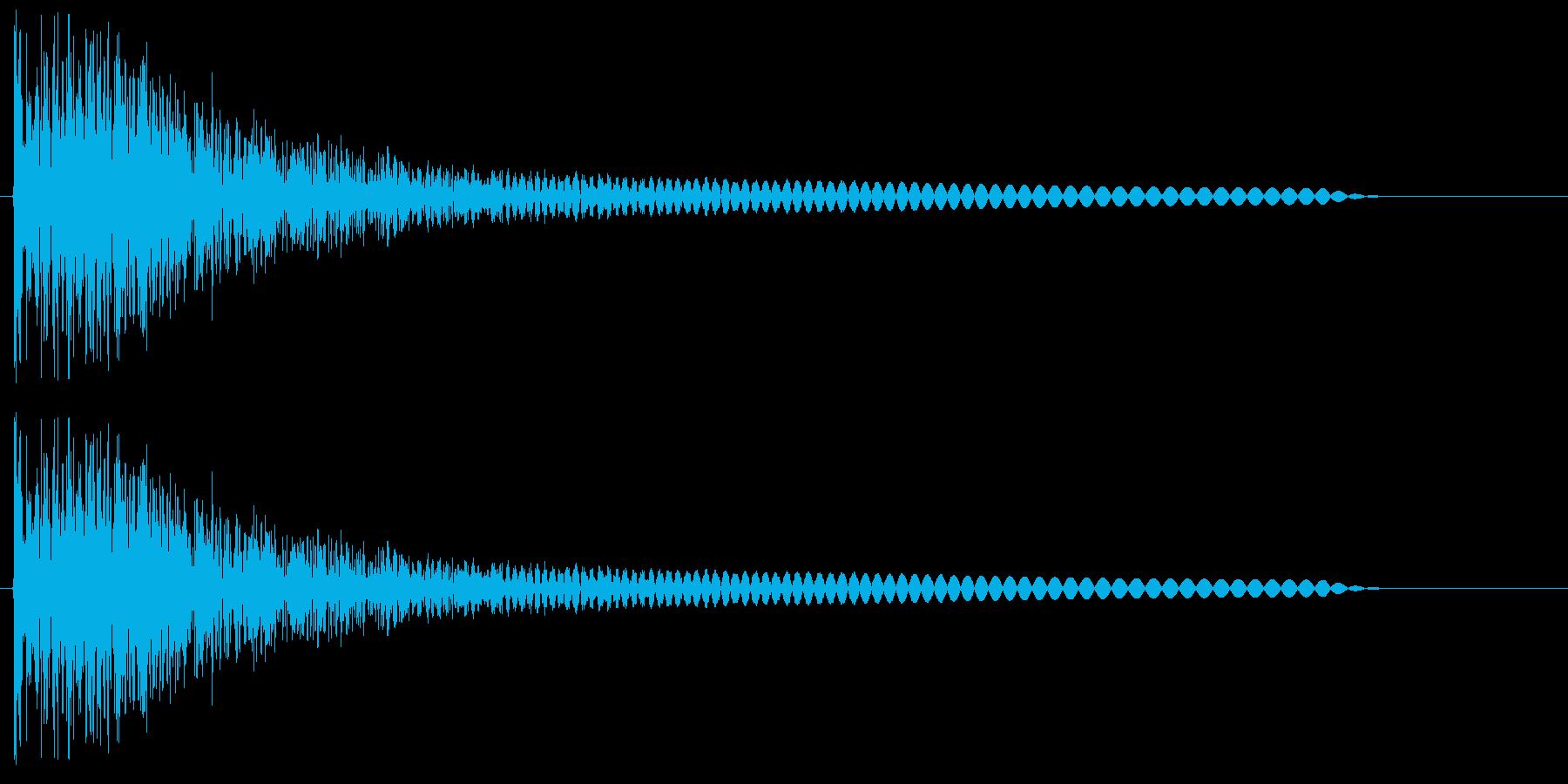 ボーーン(爆発音や炎を吐く音)の再生済みの波形