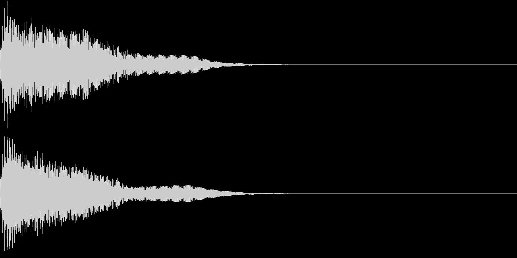 光る  輝く  キュピーン  キラーンHの未再生の波形