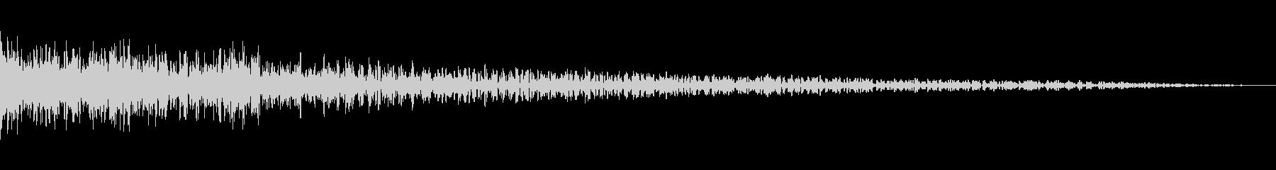 砕け散る音04の未再生の波形