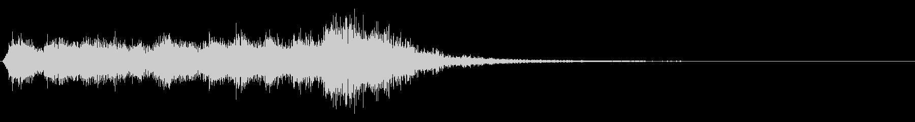 パワフルで短い金管ファンファーレの未再生の波形