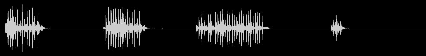 M-60:バレットインパクトメタル...の未再生の波形