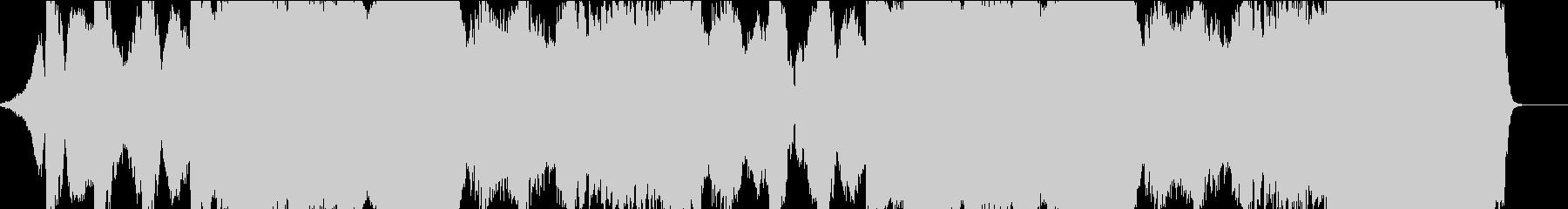 戦闘オーケストラ(ボスキャラとのバトル)の未再生の波形