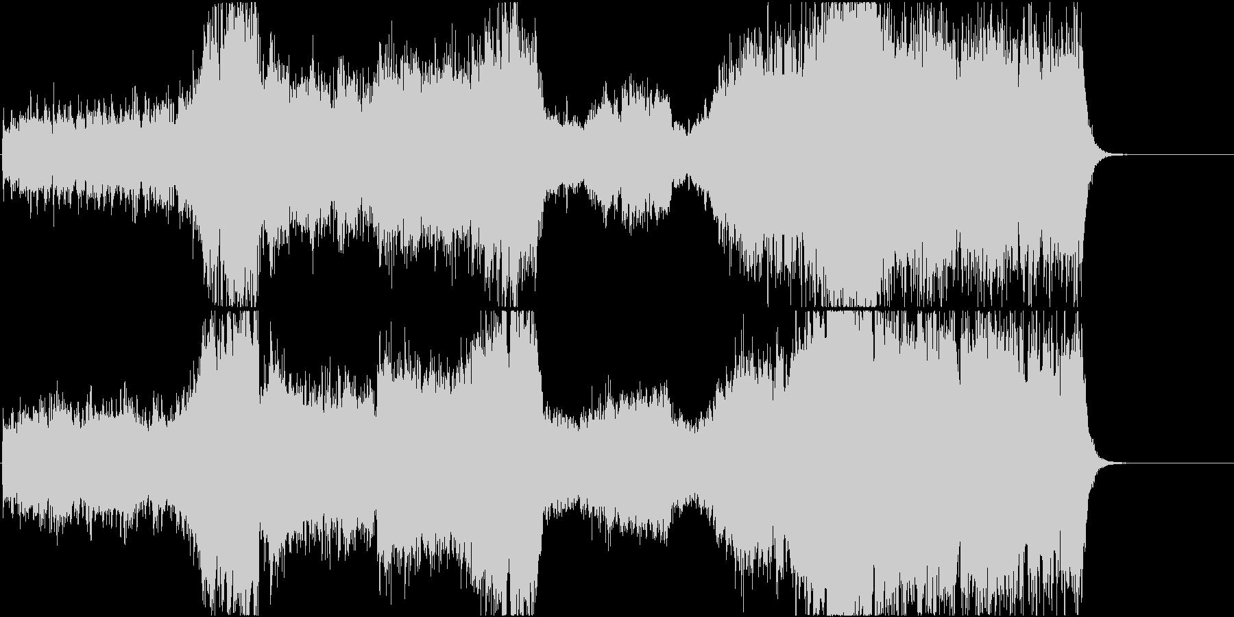 メインテーマに合う壮大なオーケストラ音楽の未再生の波形