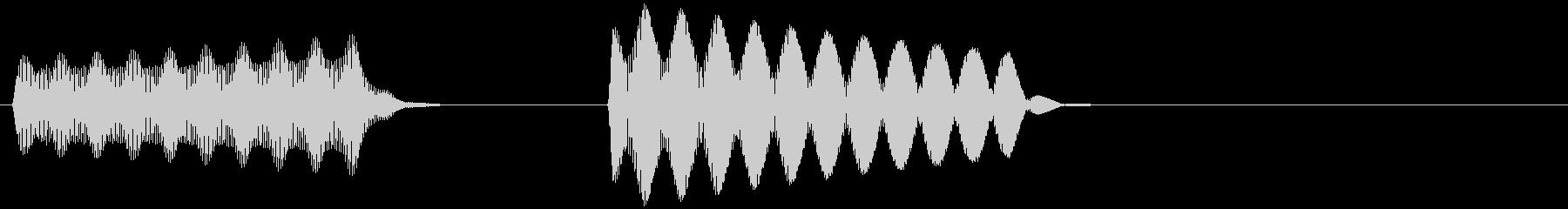 ピピッ(1回、目覚まし時計のアラーム音)の未再生の波形