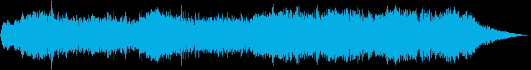 救済系パイプオルガン・ジングルの再生済みの波形