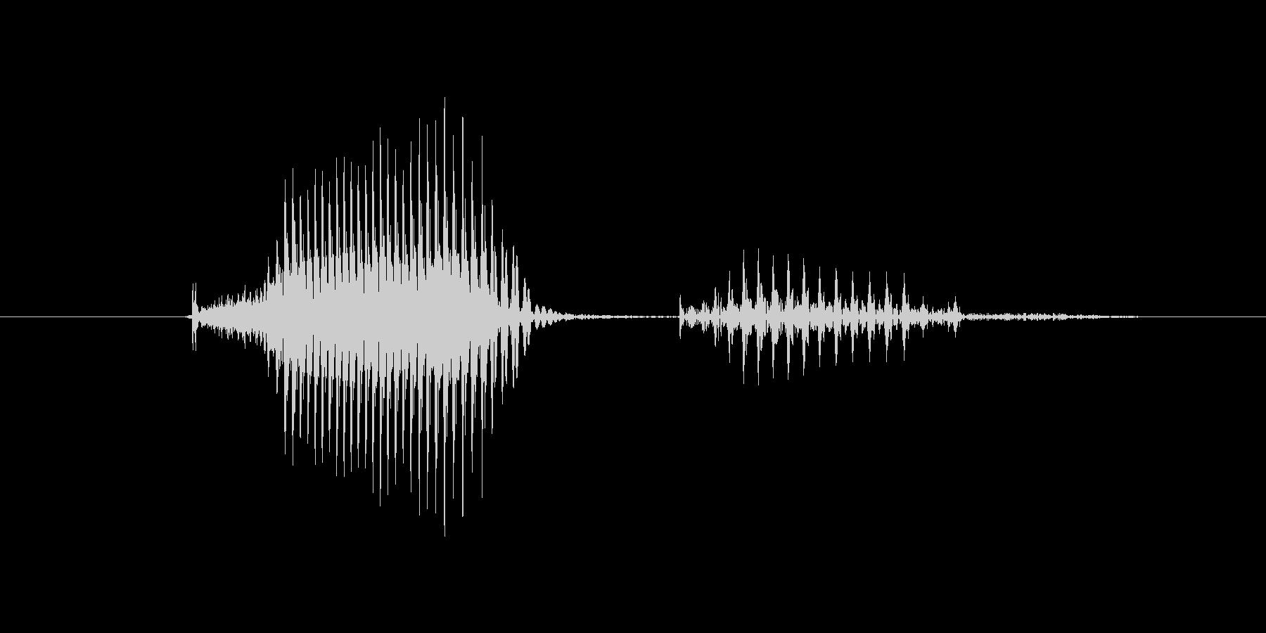 キーパーの未再生の波形