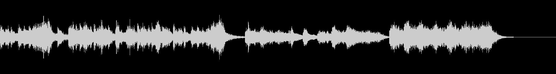 危機迫るイメージオーケストラの未再生の波形