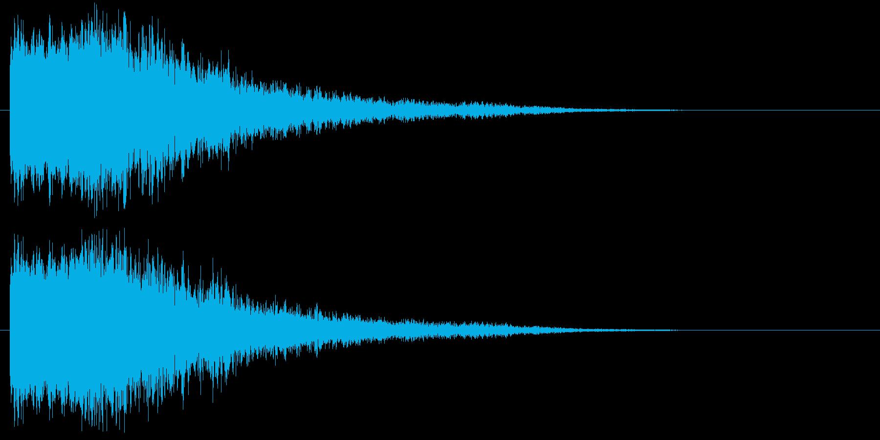 上昇光りインパクトの再生済みの波形