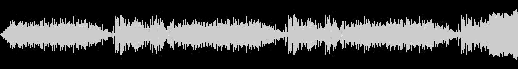 ラジオスタティック1の未再生の波形