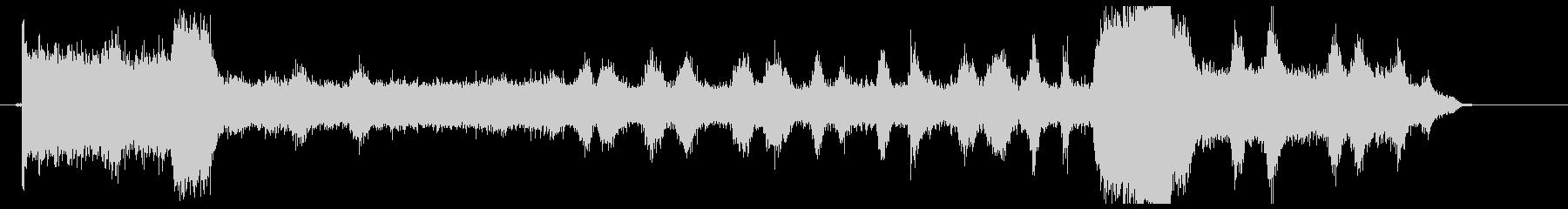 消火器スプレーロングcの未再生の波形