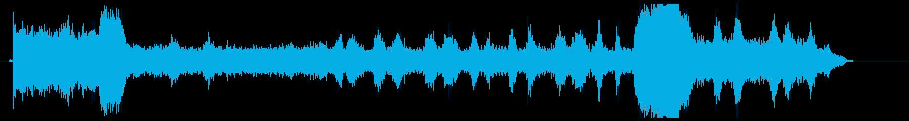 消火器スプレーロングcの再生済みの波形