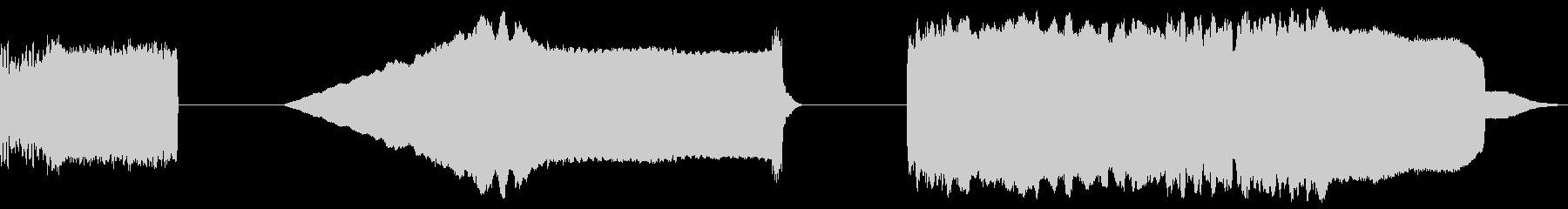 GUITAR FX、3バージョン、...の未再生の波形