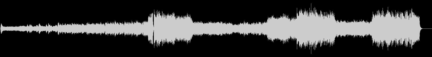 高揚する映画音楽風オーケストラ・サウンドの未再生の波形