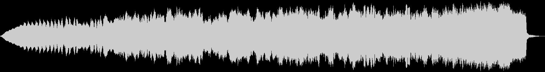 ライブワイヤー:渦巻き模様のエネル...の未再生の波形