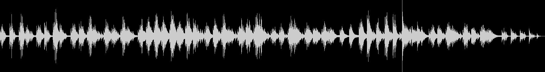 しっとり美しいピアノバラード(独奏)の未再生の波形