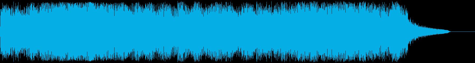 情熱的で没入型の新時代の合唱団と弦...の再生済みの波形