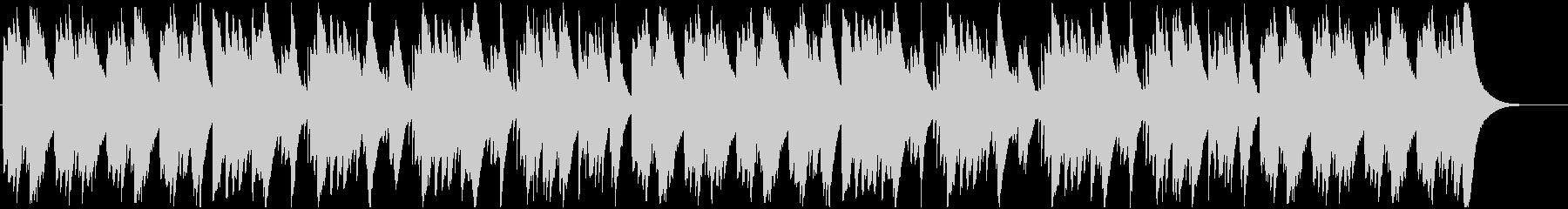 オルゴールによる軽やかなメロディの未再生の波形