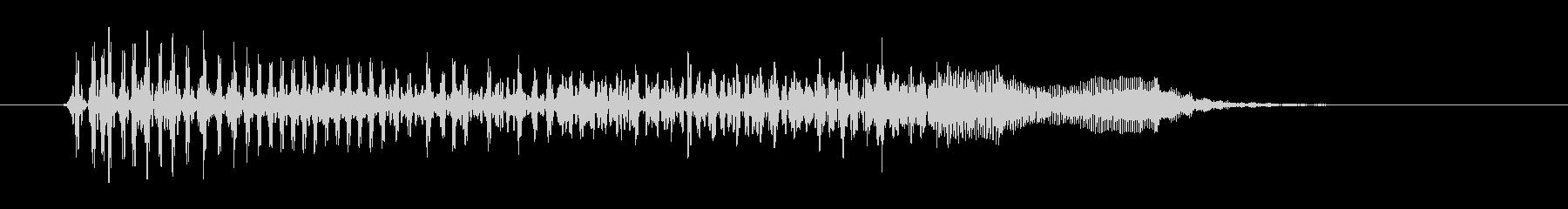 腹の虫-1(腹ペコ・ぐう〜)の未再生の波形