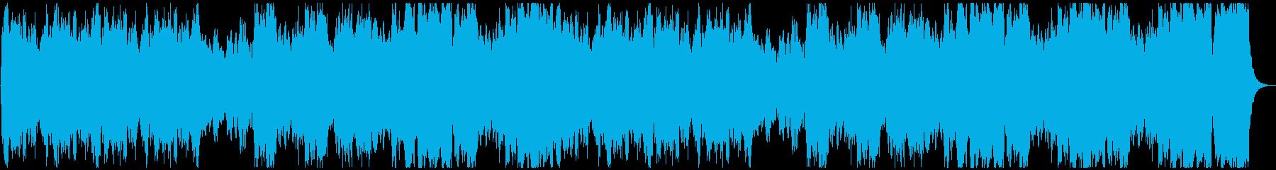 教会・聖堂のパイプオルガンの再生済みの波形
