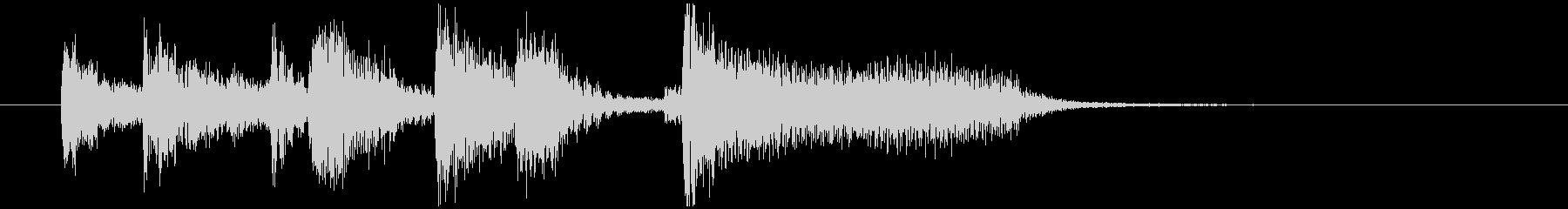 場面転換などにジャズジングル(3)の未再生の波形