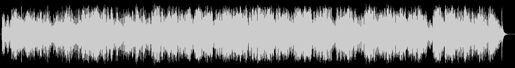 ピアノアルペジオ曲の未再生の波形