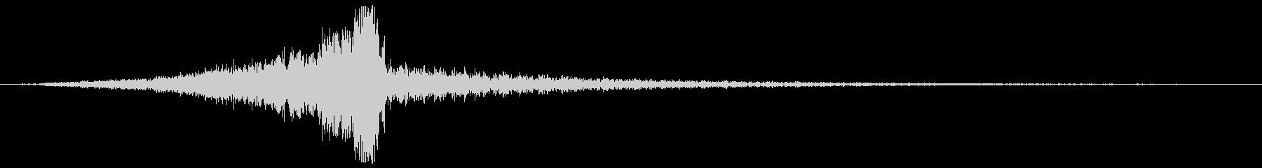 ヒューシュー逆吸引の未再生の波形