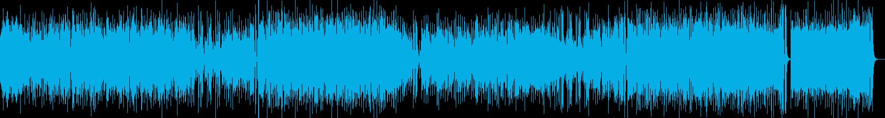 ボサノバスタイルのラテンフュージョンの再生済みの波形