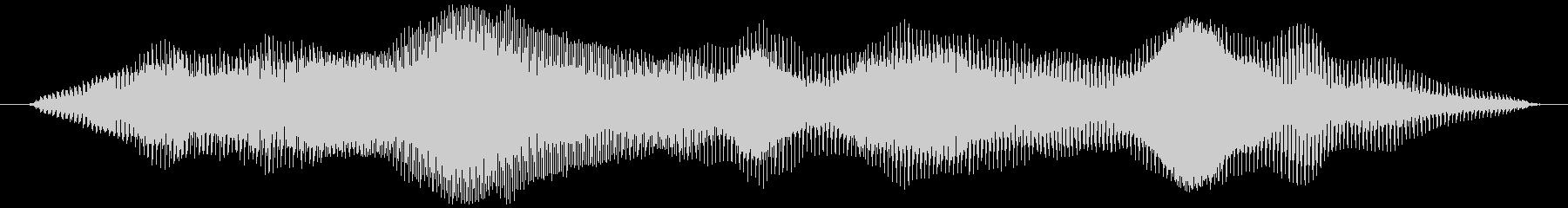 グラビティチューブ(下降、長め)ミョーンの未再生の波形