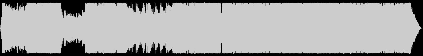 幻影の刺客_メロなしの未再生の波形