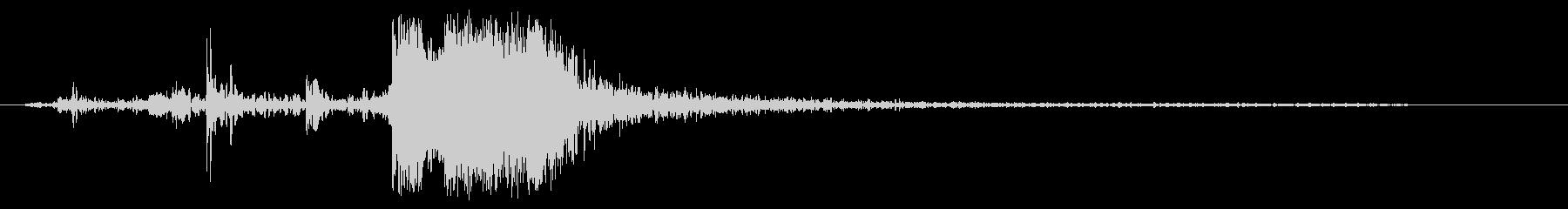 ガチャ(ドアノブを回して開いた音)の未再生の波形