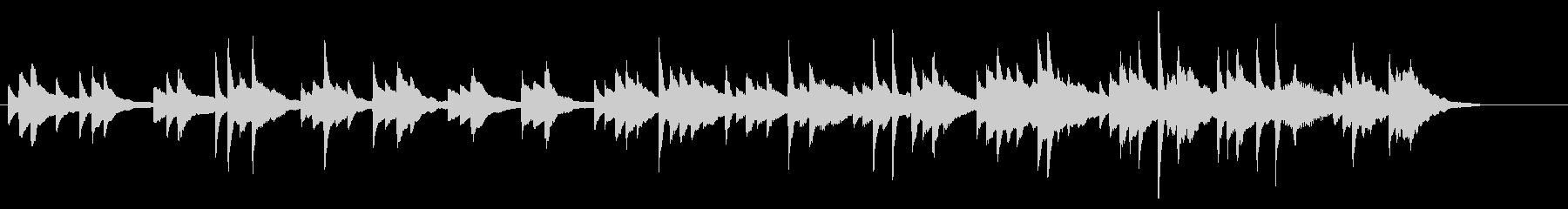 感動系シーンのピアノソロの未再生の波形