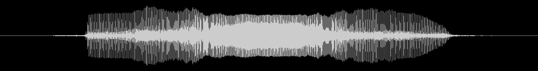 スクイーズグッズキーキーの未再生の波形