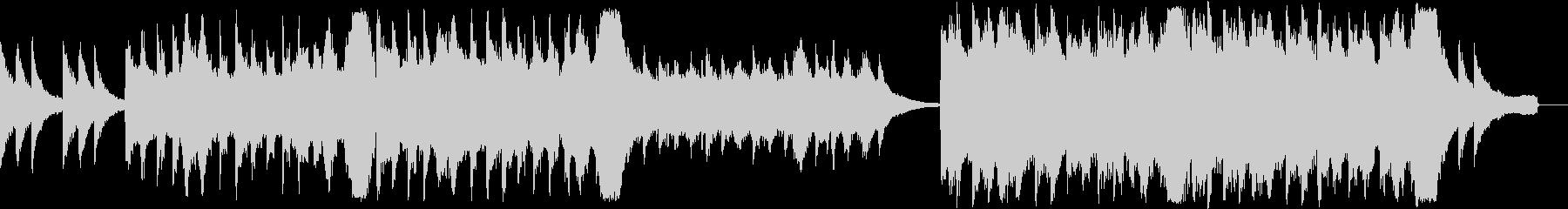 ピアノとストリングスやテクスチャーの未再生の波形
