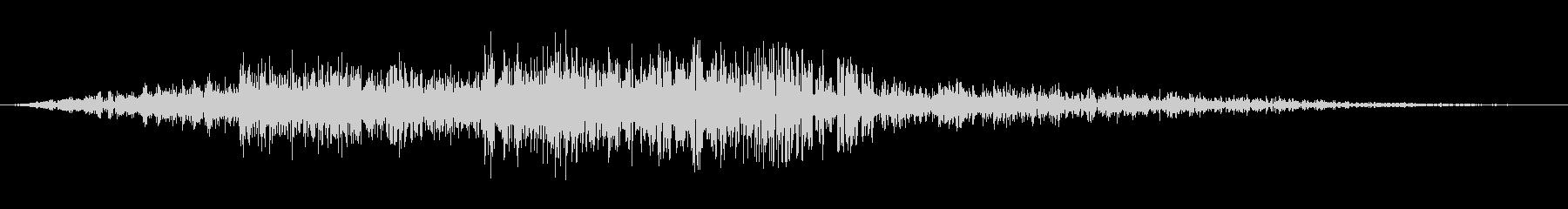 ザップバーストの未再生の波形