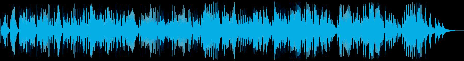 しっとりと優しい雰囲気のピアノソロの再生済みの波形