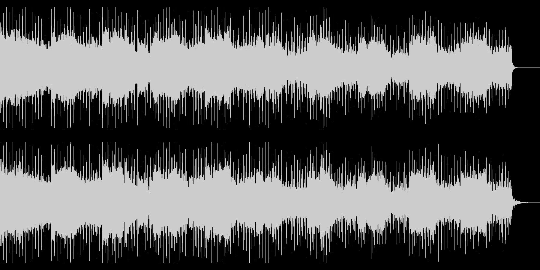 ゆったりした夏っぽいオルタナティブロックの未再生の波形