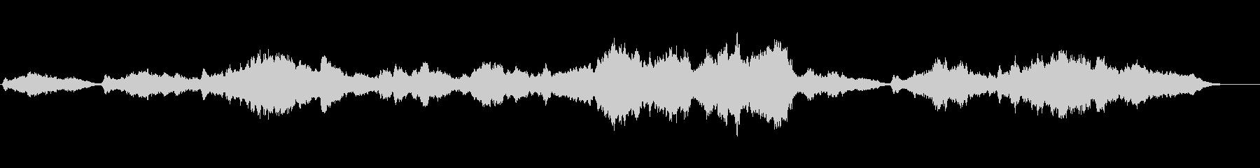 オーケストラ、感動のシーンの未再生の波形