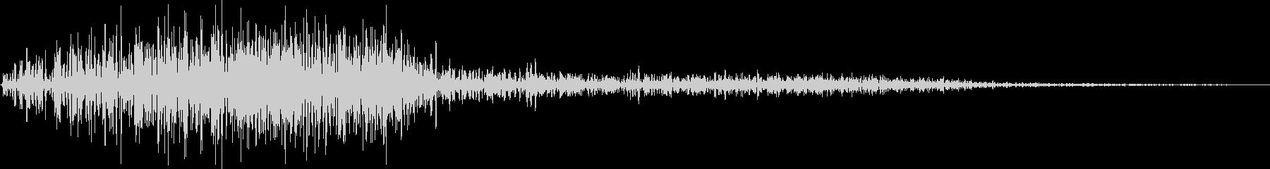 ブオン(ワープ 高速移動 素振り)の未再生の波形