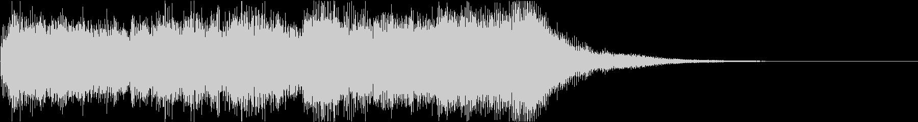 レベルアップファンファーレの未再生の波形